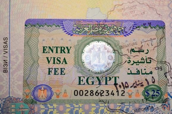 im578x383-egypt-visa_eurointegration